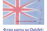 КАрточки с новыми словами на платформе Quizlet: пошаговая видео инструкция
