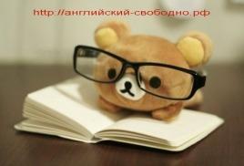 Как самостоятельно изучать английский при низком уровне? Пошаговые инструкции